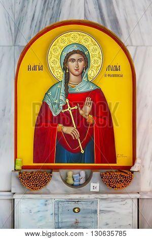 Philippi, Greece - April 30, 2016: Interior of greek St. Lydia first European Christian, baptistry church in Lydia, Philippi, Greece