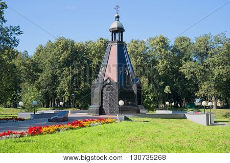 UGLICH, RUSSIA - AUGUST 22, 2015: Chapel of the Holy Prince Alexander Nevsky - a monument to the Uglich people who died defending their homeland. Religious landmark of the city Uglich, Russia
