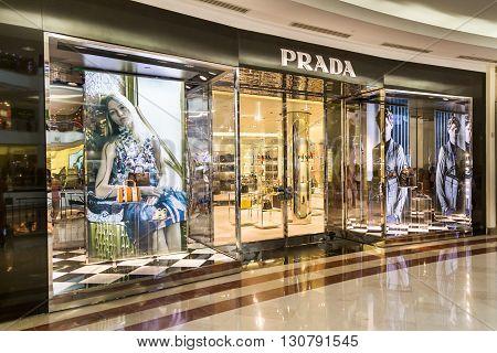 Kuala Lumpur, Malaysia, May 20, 2016:  Prada Boutique At Klcc, Kuala Lumpur.  Prada S.p.a. Is An Ita