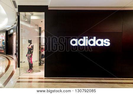 Kuala Lumpur, Malaysia, May 20, 2016: Adidas Signage On Its Outlet At Klcc, Kuala Lumpur.  Adidas Wa