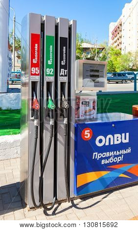 SAMARA RUSSIA - MAY 14 2016: Filling the column with different fuels at the gas station Olvi. Olvi is one of the russian gas station in Samara region