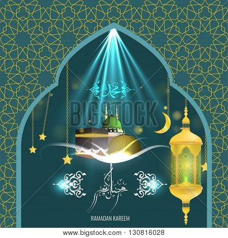 Ramadan kareem greeting card design template with light effect and lamp. Translation of arabic calligraphy and Ramadan Kareem is Holy Ramadan.