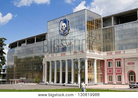 Odesa, Ukraine - May 15, 2016: Front of Chernomorets football club stadium with logo on the facade