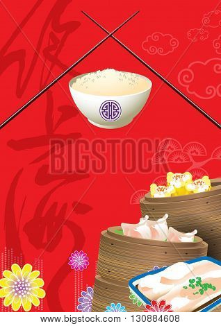 A Feast-full Chinese Dining, enjoy savoury dimsum with white fragrance rice!! poster