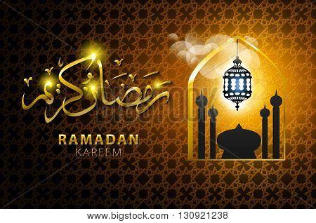 Ramadan Kareem Arabic Calligraphy For Islamic Greeting - Translation Of Text : Ramadan Kareem - May