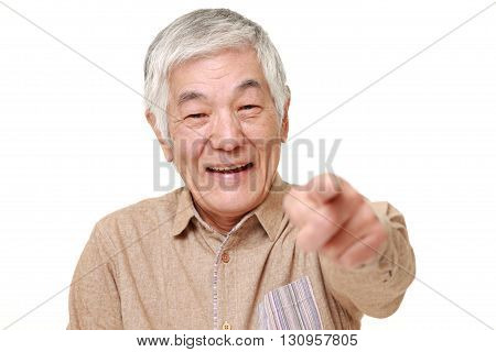 portrait of senior Japanese man decided on white background poster