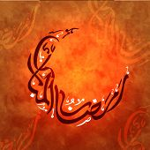 Creative Arabic Calligraphy text Ramazan-ul-Mubarak in Crescent Moon shape on grungy background for Holy Month of Muslim Community Festival Celebration. poster