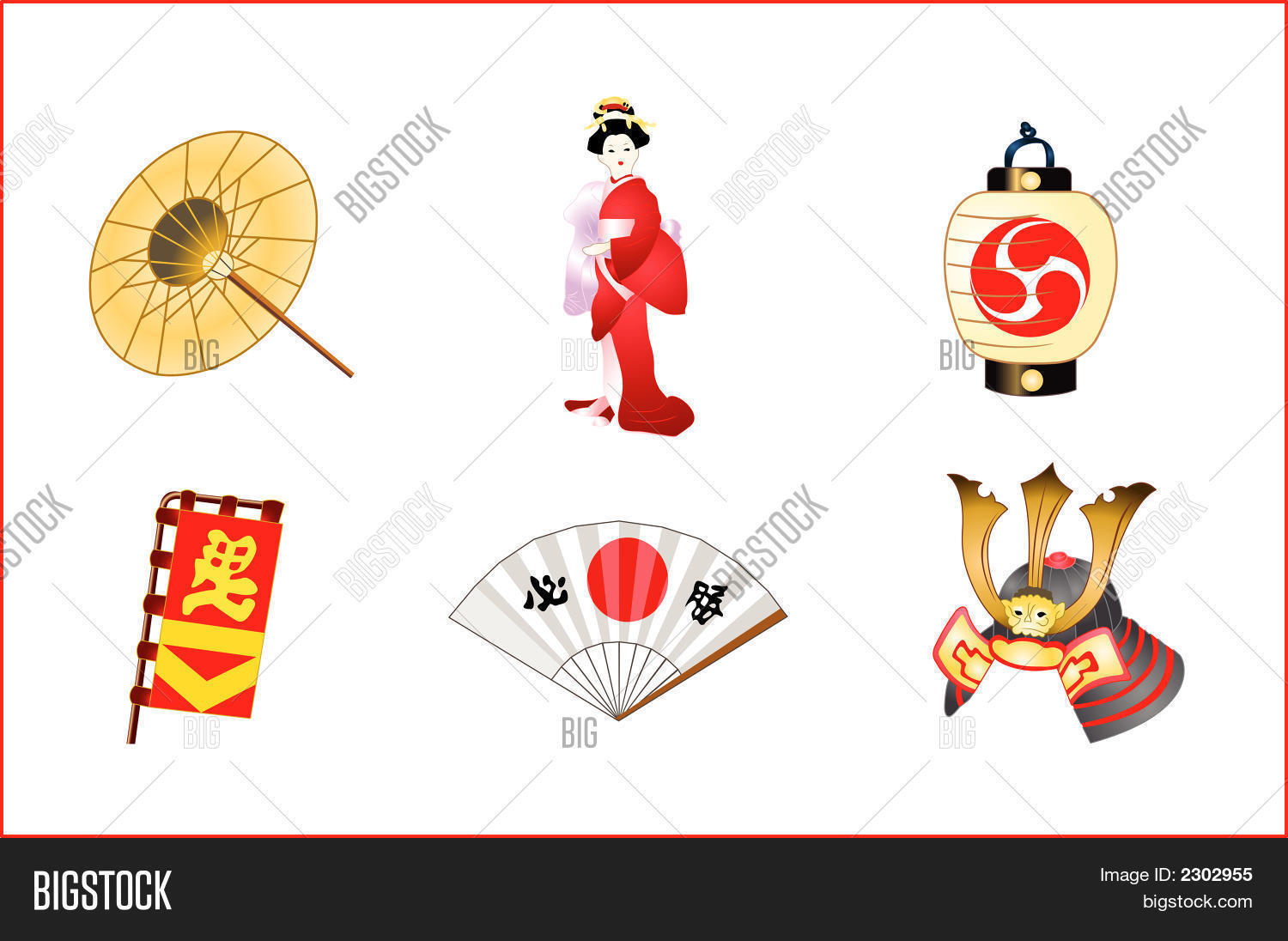 Japanese Culture Vector Photo Free Trial Bigstock