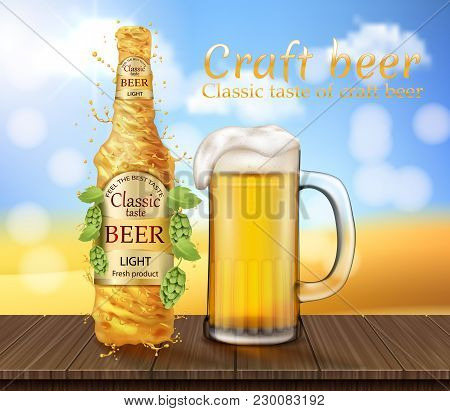 Vector Realistic Light Beer Splashing, Swirling. Promotion Banner With Glass Of Frothy Alcoholic Dri