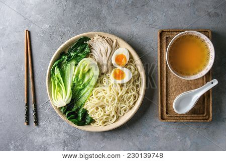 Ingredients For Cooking Asian Dish Udon Noodles With Boiled Egg, Mushrooms, Boc Choy, Broth Served I