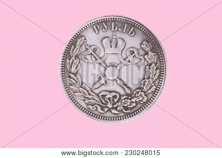 Image Of One Ruble Coin Isolated On Pink Background