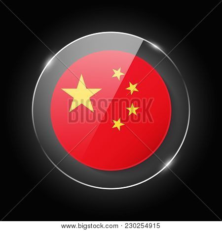 China National Flag. Application Language Symbol. Country Of Manufacture Icon. Round Glossy Isolated