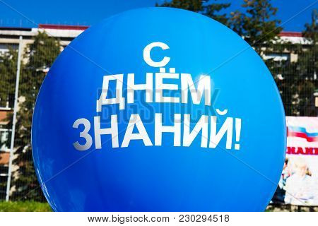 Balloon With The Words