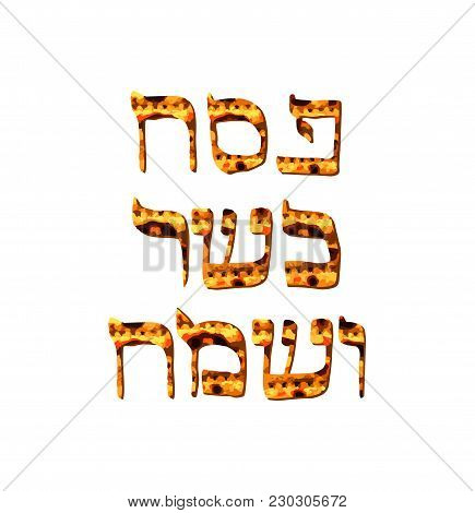 Texture Matzo. The Golden Inscription Pesach Kosher Sameah In Hebrew In The Translation Of The Happy