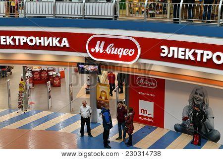 Khimki, Russia - March 08. 2018. Shop Mvideo In The Shopping Center League