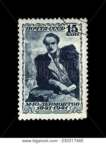 Moscow, Ussr - Circa 1941: Canceled Stamp Printed In The Ussr Shows Famous Russian Poet, Verse Write