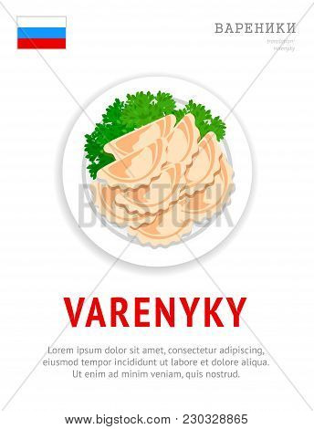Varenyky. National Russian Dish. View From Above. Vector Flat Illustration.
