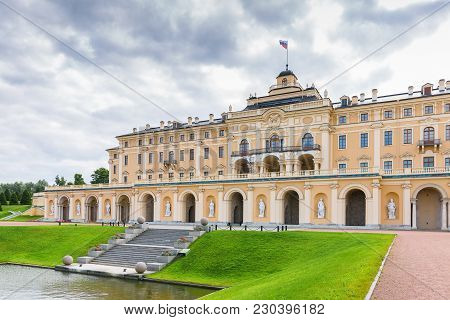 St. Petersburg, Russia -august 18, 2017: Konstantinovsky Palace In Strelna. Now It Is The State Comp