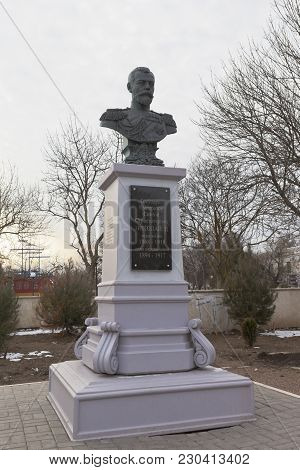 Evpatoria, Crimea, Russia - February 26, 2018: Monument To The Russian Emperor Nicholas Ii On The Te