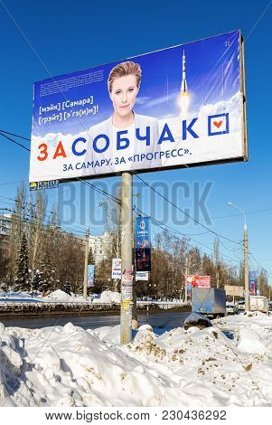 Samara, Russia - March 9, 2018: Election Of The President Of Russia In March 18, 2018. Billboard Of