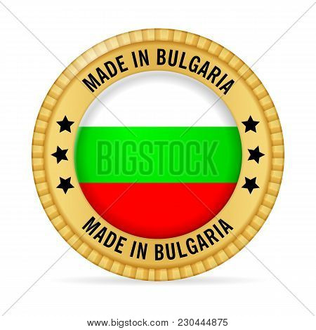 Icon Made In Bulgaria On A White Background.