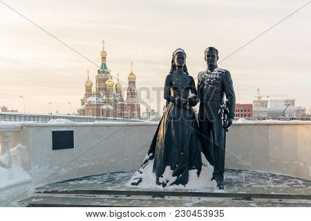 Yoshkar-ola, Russia - January 26, 2016 Monument Of Grace Kelly And Prince Rainier Iii Of Monaco. The