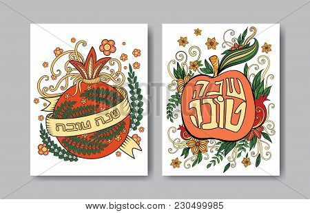 Rosh Hashanah - Jewish New Year Greeting Cards Design With Apple And Pomegranate. Greeting Text In H