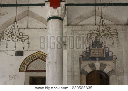 Mostar, Bosnia And Herzegovina - August 17 2017: Koski Mehmedpasha Mosque In Mostar Architecture, En