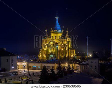 Nightview On Alexander Nevsky Cathedral In Nizhny Novgorod