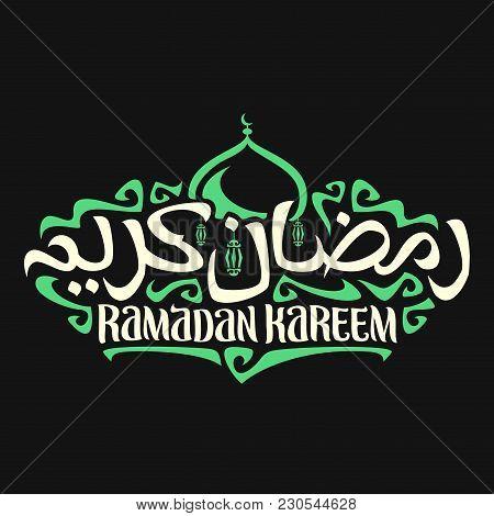 Vector Logo For Muslim Calligraphy Ramadan Kareem, Poster With Original Brush Typeface For Words Ram