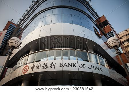 Belgrade, Serbia - March 2, 2018: Bank Of China Logo On Their Main Office For Serbia. Bank Of China