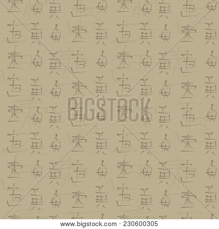 Restrained Retro Old Bamboo Light Beige Color With Imitation Japanese Hieroglyphs Seamless Vector Pa