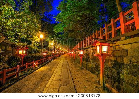 Illuminated Path At Night From The Red Lanterns Leading From Yasaka Shrine To The Gion Weeping Cherr