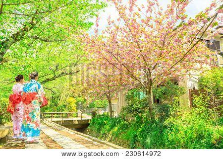 Philosopher's Walk Women Kimono