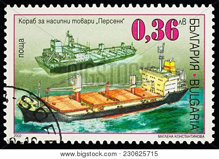 Moscow, Russia - March 11, 2018: A Stamp Printed In Bulgaria Shows Dry Cargo Ship Persenk, Series