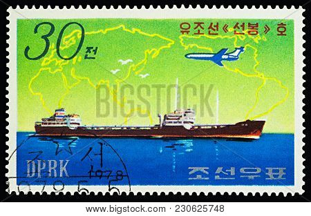 Moscow, Russia - March 11, 2018: A Stamp Printed In Dprk (north Korea) Shows Korean Tanker Sonbang,