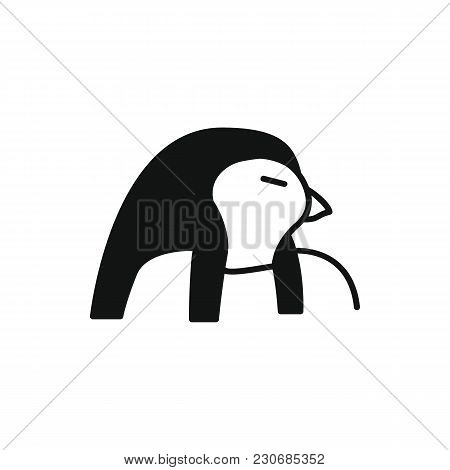 Egyptian God Ra Icon In Silhouette Style. Egypt God Ra Object Vector Illustration Isolated On White