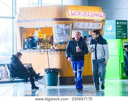 Moscow, Russia - March, 3, 2018: Kiosk