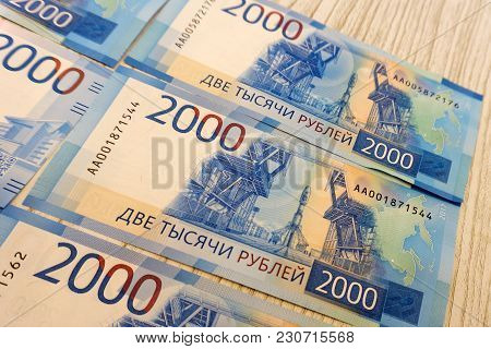 Coin In Two Thousands Of Rubles 2000 Br Paper Money