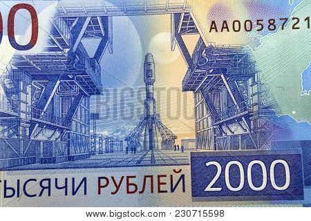 A Banknote Of Two Thousand Rubles. Money Of Russia. New Banknotes Of Russian Money. 2000 Rubles. New