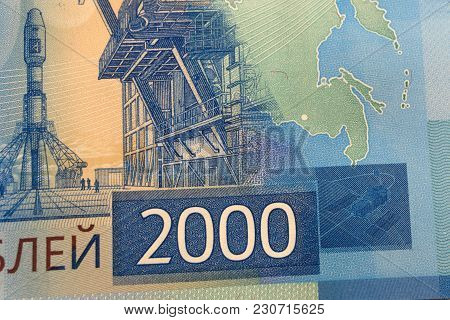 New Russian Banknote Of Two Thousand Rubles Isolated On White Background. Papermoney, Cash
