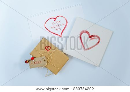 Happy Mother Day Gift In Craft Box With Card On White Paper Sheet