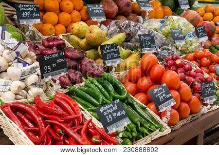 Moscow, Russia - March 12, 2018: Fresh vegetables and fruits ready for sale in supermarket Lenta. One of largest retailer in Russia