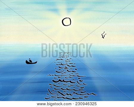 The Boat Sails On The Sea Under The Sun. Over The Water A Seagull Flies. Relations And Friendship, F