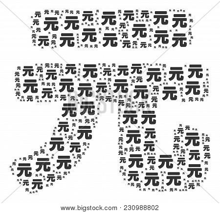 Yuan Renminbi Pattern Composed In The Combination Of Yuan Renminbi Pictograms. Vector Iconized Compo