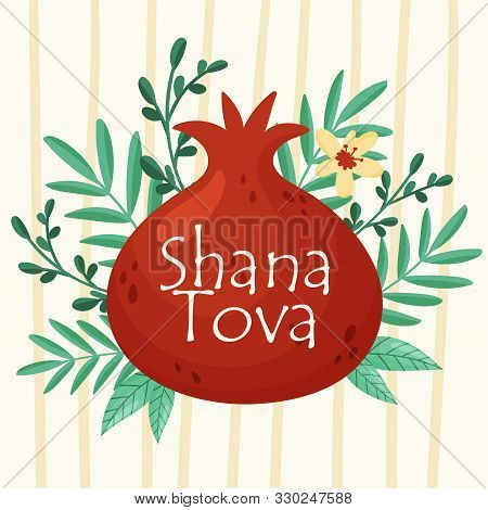 Pomegranate Symbol Of Shana Tova Jewish Holiday Vector Illustration