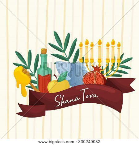 Main Symbols Of Shana Tova Jewish Holiday New Year Vector Illustration