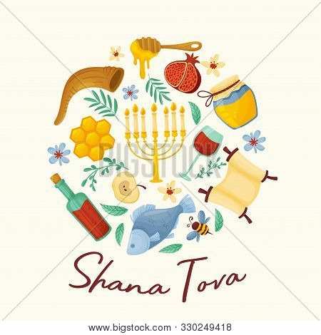 Jewish Traditional Symbols Of Shana Tova Holiday Concept Vector Illustration