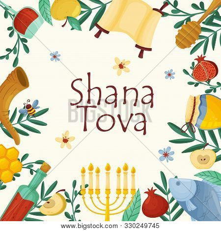 Jewish Traditional Symbols Of Shana Tova Holiday New Year Concept Vector Illustration