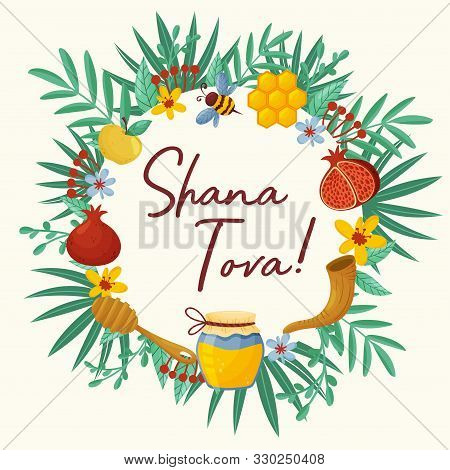 Garland With Wish Shana Tova Jewish Holiday Vector Illustration